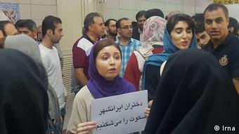 دختران ایرانشهر سکوت را میشکنیم