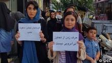 Proteste gegen Vergewaltigungen im Iran Iranshaher