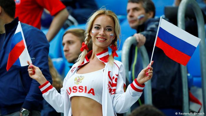 Russia fan before the match. Russia vs Egypt - Saint Petersburg Stadium, Saint Petersburg, Russia - June 19, 2018