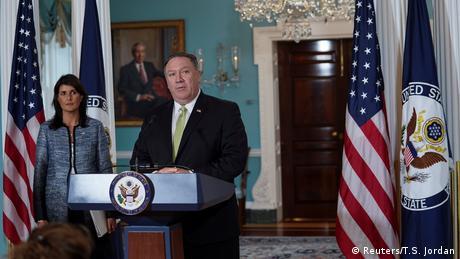 Вихід США з Ради ООН з прав людини - що це значить?
