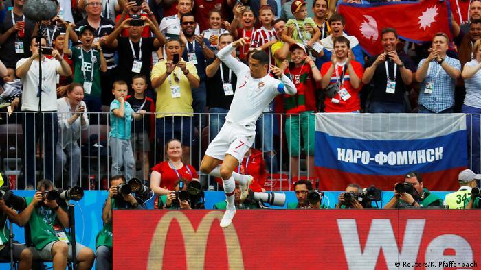 Russland WM 2018 | Portugal vs Marokko - Tor - 1:0 (Reuters/K. Pfaffenbach)