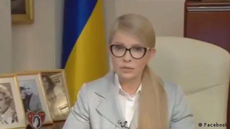 Тимошенко озвучила план дій у разі перемоги на виборах президента