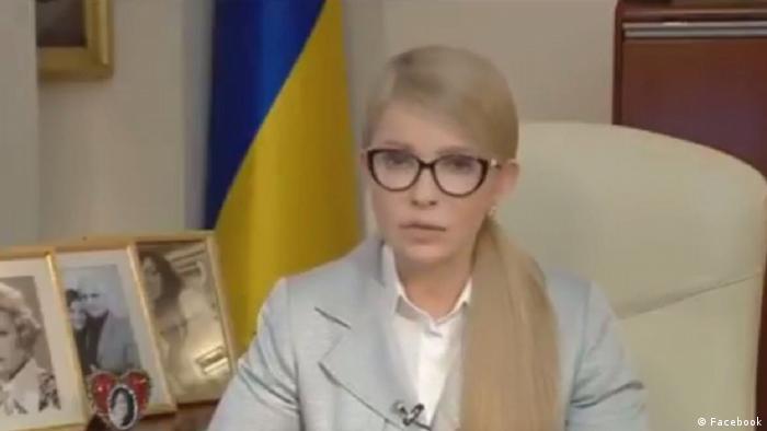Yulia Tymoshenko addresses supporters on Facebook