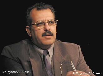 Dr. Tayseer Al-Alousi