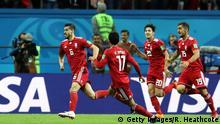 Russland WM 2018 l Spanien vs Iran 1:0 - Jubel Abseitstor