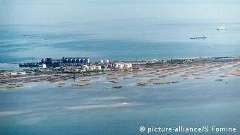 Азовское море находится в совместном пользовании РФ и Украины
