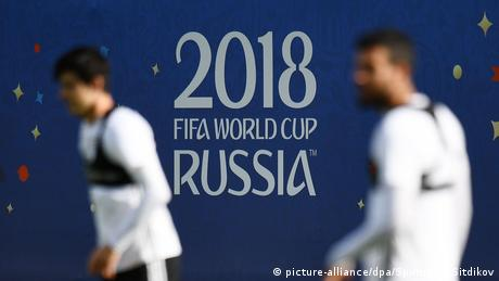 Russland WM2018 | Iran Training (picture-alliance/dpa/Sputnik/R. Sitdikov)