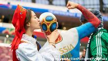 14.06.2018 +++ Russia- Saudi Arabia, Soccer, Moscow, June 14, 2018 russian fans, supporters, spectators, club flags, celebration. RUSSIA - SAUDI ARABIA 5-0 FIFA World Cup WM Weltmeisterschaft Fussball 2018 RUSSIA opening match, Season 2018/2019, June 14, 2018 Luzhniki Stadium in Moscow, Russia. Photo: MAGICS / Peter Schatz