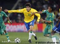 فوز السامبا البرازيلي على جنوب افريقيا بعد عناءٍ طويل 0,,4433539_1,00