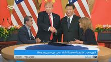 Screenshot Handelskrieg - Trump und die Welt