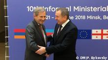 Weißrussland Johannes Hahn und Wladimir Makey