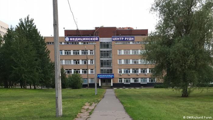 Das lusophone Moskau (DW/Richard Furst)