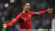 WM 2018 - Portugal - Spanien Cristiano Ronaldo (picture-alliance/dpa/NOTIMEX/G. Sisoev)