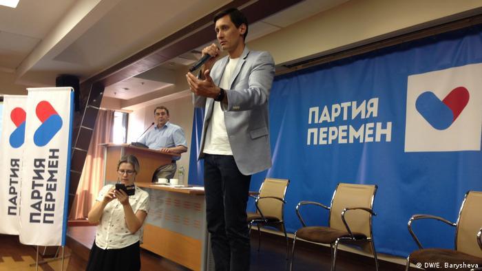 Дмитрий Гудков на съезде Партии перемен, июнь 2018 года