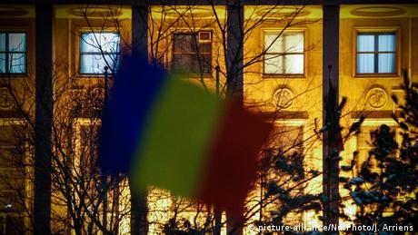 Sediul Guvernului de la București (arhivă)