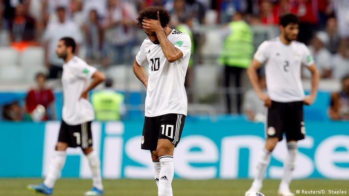 Russland WM 2018 l Saudi Arabien vs Ägypten 2:1 Spielende