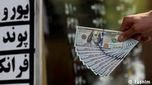 Iran | Devisen Währung