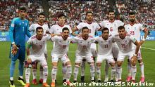 Fußball WM 2018 Iran Portugal