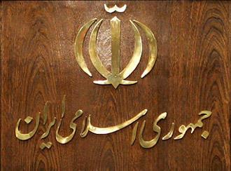 مجلس لایحه پرابهام بودجه سال ۱۳۹۱ دولت احمدینژاد را به شورای نگهبان فرستاد