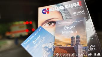 Medical journals in Arabic for medical tourism in Munich