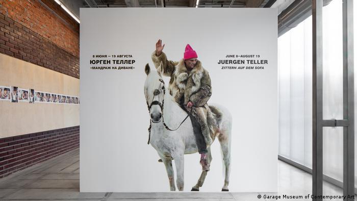 На выставке Юргена Теллера в Москве