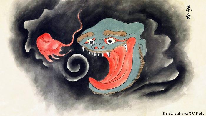 Одно из традиционных японских чудовищ, изображенных на свитке эпохи Эдо в первой половине XIX века