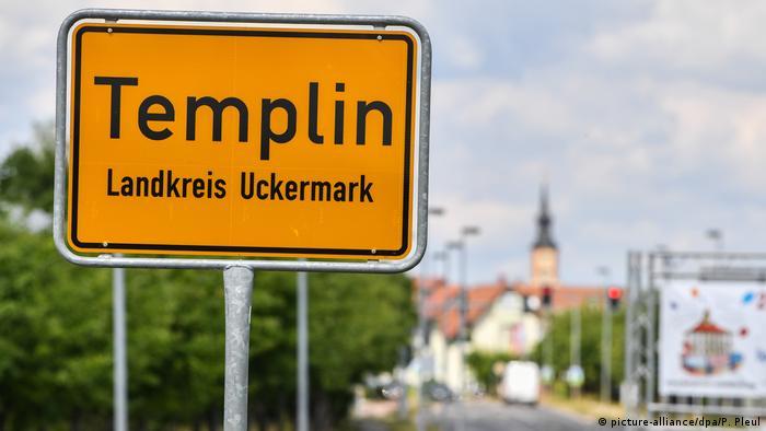 Темплин