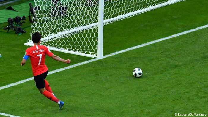 Güney Kore'nin ikinci golü