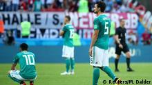 Чепіонат світу з футболу в Росії. Німеччина - Південна Корея: 0:2