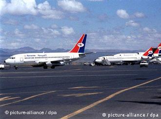 Самолеты Yemenia Airways в аэропорту Саны (Фото из архива)