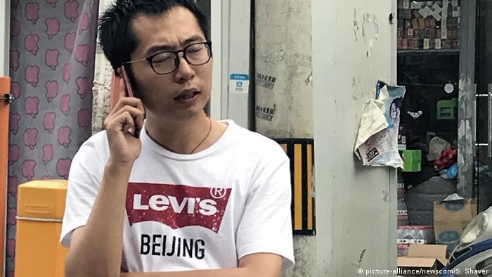 Drohender Handelskrieg zwischen USA und China (picture-alliance/newscom/S. Shaver)