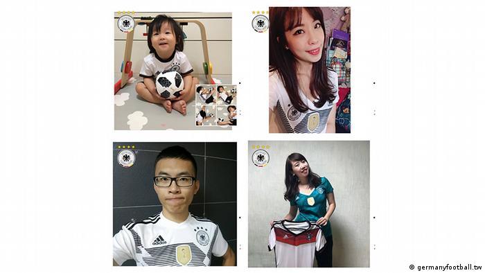 Taiwan Deutschlandfans (germanyfootball.tw)