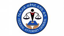 Logo FDRE Federal Attorney Äthiopien
