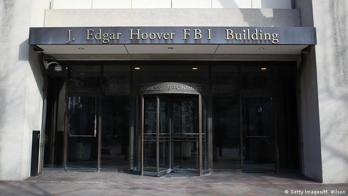 Главный вход в штаб-квартиру ФБР в Вашингтоне