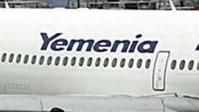 Abgestürzter Yemenia Airbus 7O-ADJ