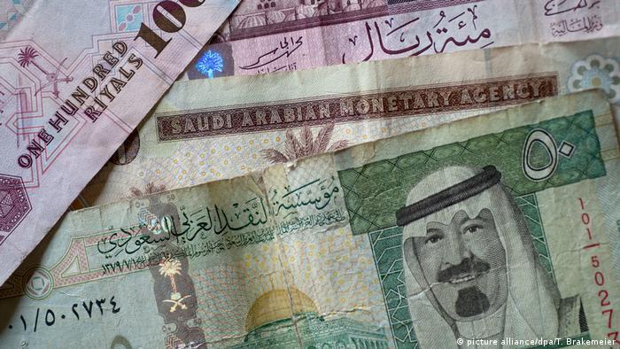 ٤٠٠ دولار كم ريال سعودي