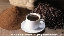 Чашка кофе ё полезно или вредно?