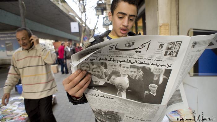 Trump in ägyptischer Zeitung