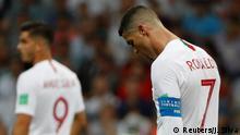 FIFA Fußball-WM 2018 | Achtelfinale | Uruguay vs. Portugal | Enttäuschung Ronaldo