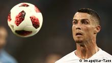 FIFA Fußball-WM 2018 | Achtelfinale | Uruguay vs. Portugal | Cristiano Ronaldo