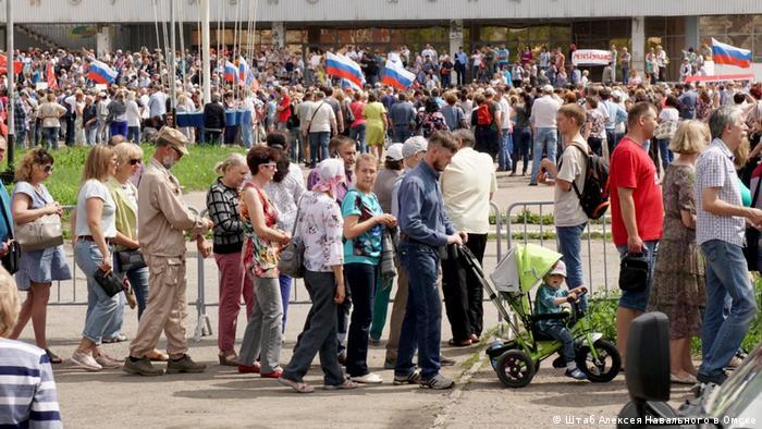 Протест в Омске