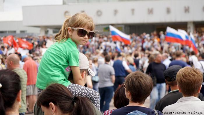 Протест в Омске против повышения пенсионного возраста