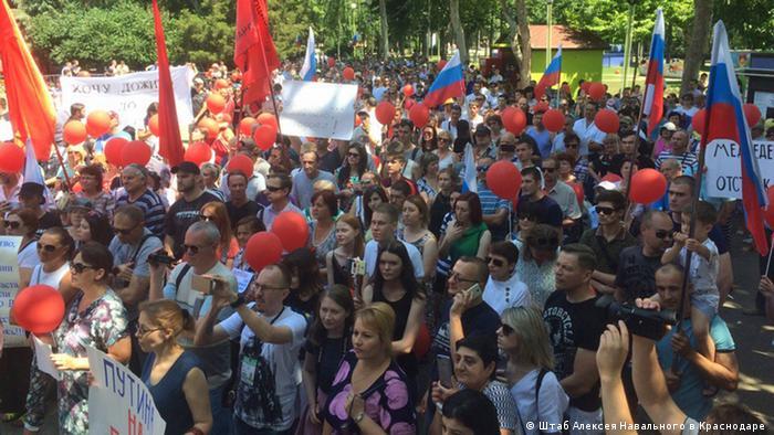Russland Krasnodar Demonstration Nawalny Anhänger Rentenreform (Штаб Алексея Навального в Краснодаре )