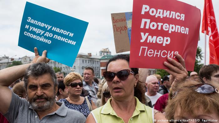 Protest in Russia against raising the retirement age (picture-alliance/dpa/TASS/D. Feoktistov)