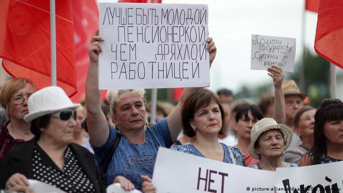 Митинг против повышения пенсонного возраста в Иваново