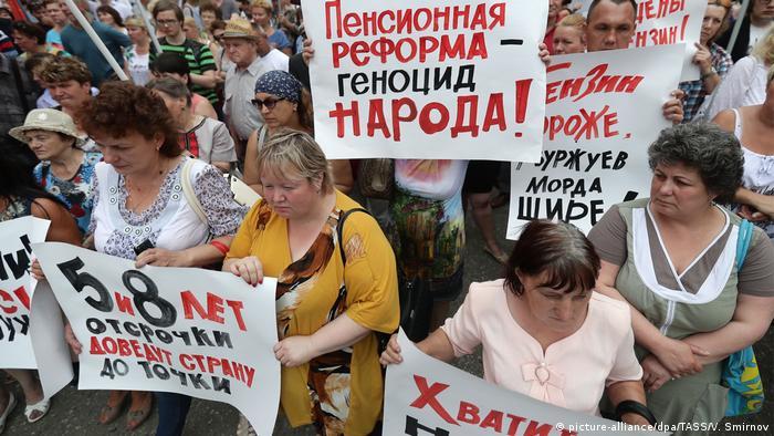 Протест против повышения пенсионного возраста в Иваново
