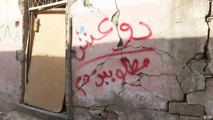 Message on the wall: 'IS - we want your blood' in Mosul