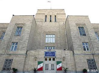 وزارت امورخارجه ایران در تهران