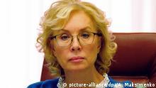 Ukraine Menschenrechtsbeauftragte Ljudmyla Denissowa Ex-Sozialministerin