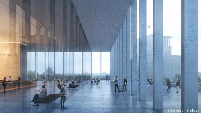 Проект Музею революції гідності